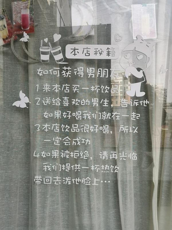 shapowei09 Xiamen-廈門也文青 沙坡尾藝術西區與貓街 好好拍!!!