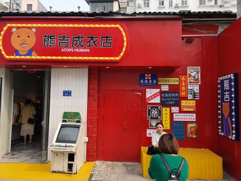 shapowei20 Xiamen-廈門也文青 沙坡尾藝術西區與貓街 好好拍!!!