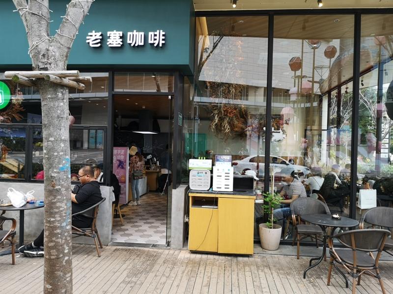 shapowei26 Xiamen-廈門也文青 沙坡尾藝術西區與貓街 好好拍!!!