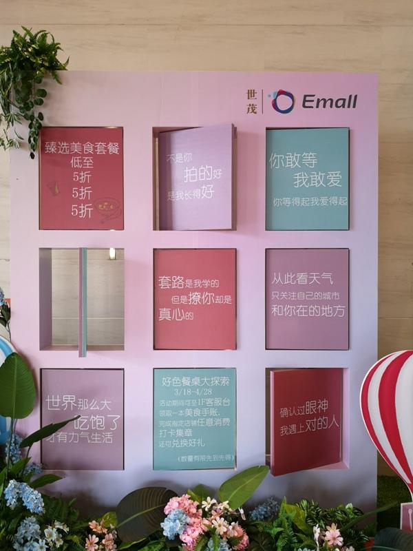 shapowei27 Xiamen-廈門也文青 沙坡尾藝術西區與貓街 好好拍!!!