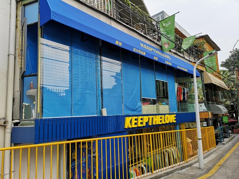 shapowei29 Xiamen-廈門也文青 沙坡尾藝術西區與貓街 好好拍!!!