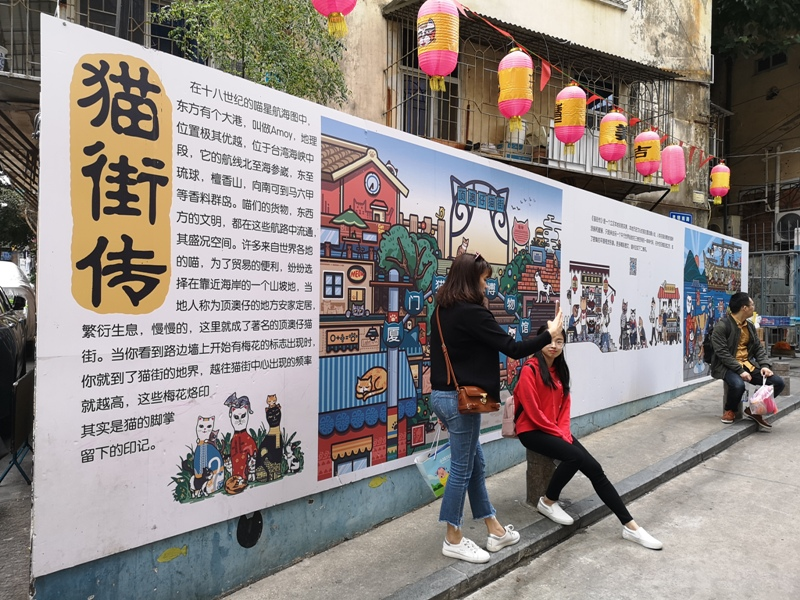 shapowei34 Xiamen-廈門也文青 沙坡尾藝術西區與貓街 好好拍!!!