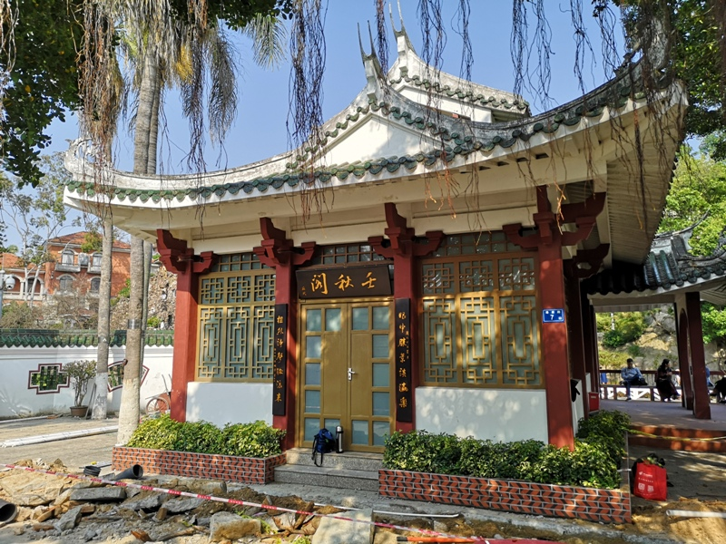 suchunggarden03 Kulangsu-菽庄花園 與板橋林家花園系出同門 精緻小巧山水錯落的美麗花園