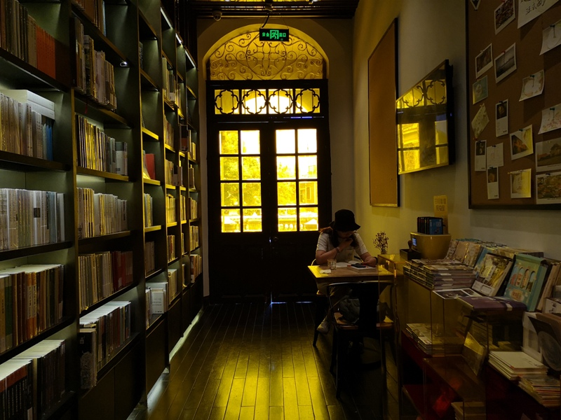 wormhole08 Kulangsu-鼓浪嶼 蟲洞咖啡(曉學堂) 最美的島嶼最美的書店最優閒的書香空間