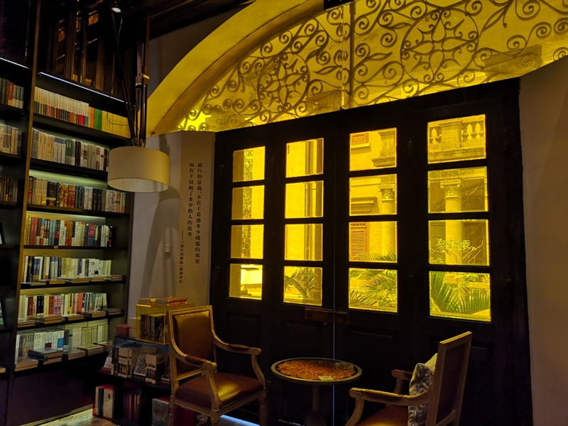 wormhole12 Kulangsu-鼓浪嶼 蟲洞咖啡(曉學堂) 最美的島嶼最美的書店最優閒的書香空間