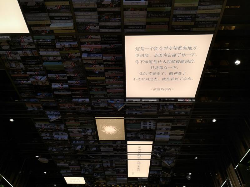 wormhole13 Kulangsu-鼓浪嶼 蟲洞咖啡(曉學堂) 最美的島嶼最美的書店最優閒的書香空間