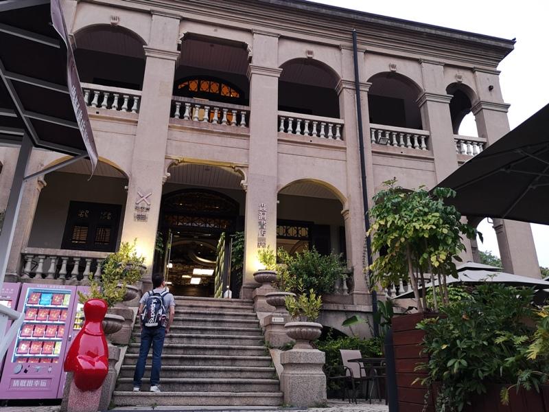 wormhole17 Kulangsu-鼓浪嶼 蟲洞咖啡(曉學堂) 最美的島嶼最美的書店最優閒的書香空間