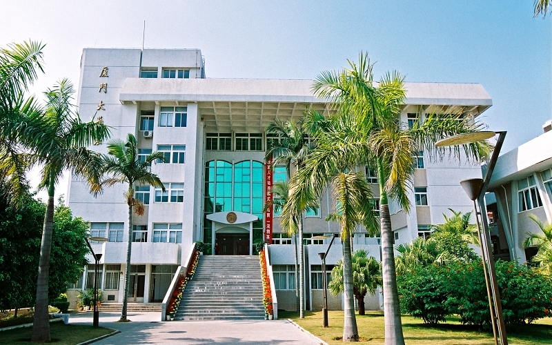 xiamenuni01 Xiamen-南普陀寺/廈門大學 昔物所 最熱門的景點最幽靜的空間