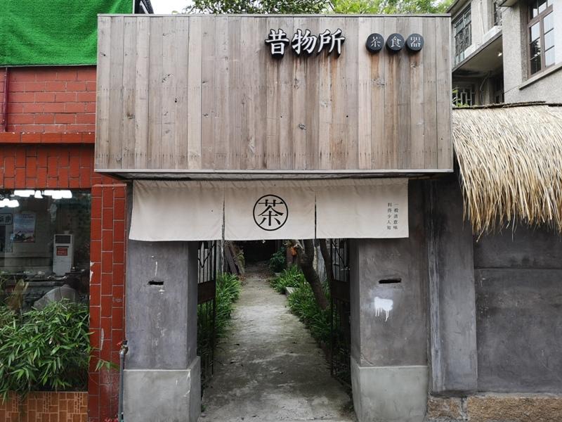 xiwusou02 Xiamen-南普陀寺/廈門大學 昔物所 最熱門的景點最幽靜的空間