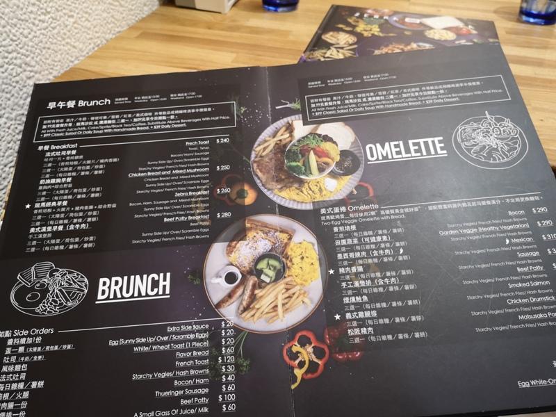 zebraa1 竹北-斑馬騷莎美義餐廳 美式風格簡單舒適餐點好吃