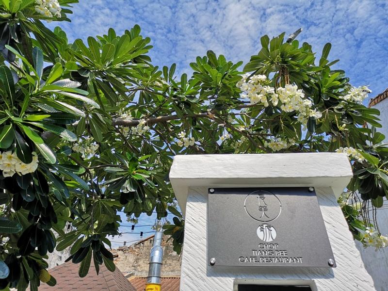 CHOPTIANGBEE01 Malacca-Chop Tiang Bee Cafe 長美號(馬六甲雞場街) 南洋度假風超美咖啡館
