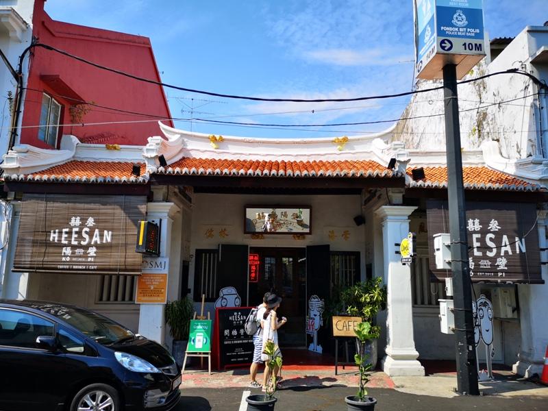HEESAN01 Malacca-囍叁隔壁Heesan Kopi(馬六甲雞場街)舒適南洋風 一杯咖啡很解熱