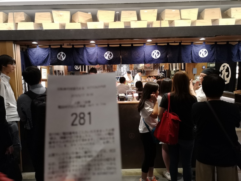 hanamaru07 Tokyo-超人氣旋轉壽司 根室花まる KITTE很好逛有博物館也有空中花園拍東京車站