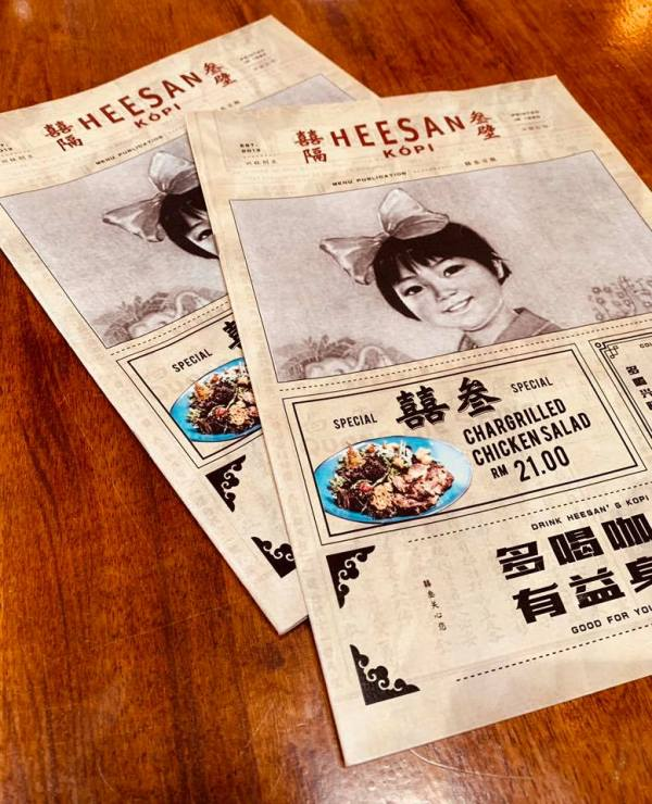 heesann2 Malacca-囍叁隔壁Heesan Kopi(馬六甲雞場街)舒適南洋風 一杯咖啡很解熱