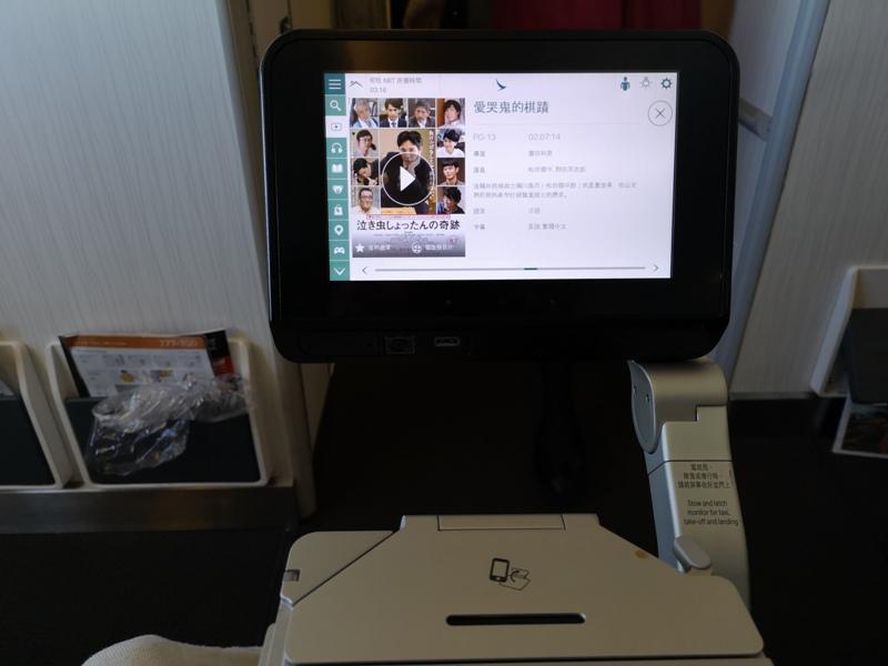 hkgnrt1421 201905台北香港東京成田 首飛香港東京by國泰航空
