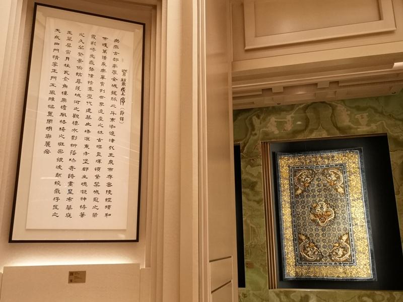 mgm35 Macao-澳門美獅美高梅MGM宛如美術館的購物中心 賭也要賭的優雅