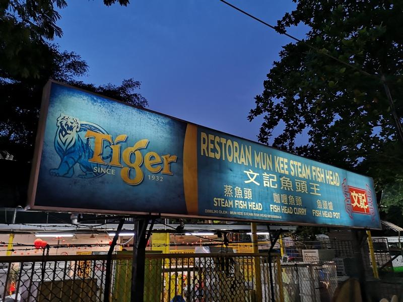 munkee01 Kuala Lumpur-文記魚頭王 吉隆坡的快炒名店 來一份蒸魚頭