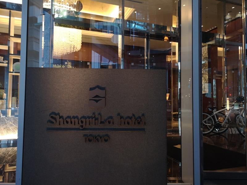 shangrila02 Tokyo-東京香格里拉大酒店 服務細緻地點好餐點好吃