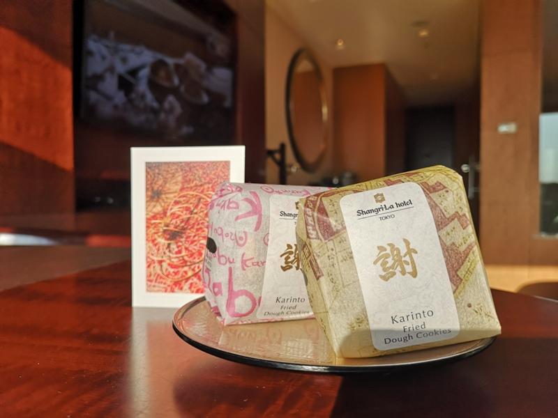 shangrila27 Tokyo-東京香格里拉大酒店 服務細緻地點好餐點好吃