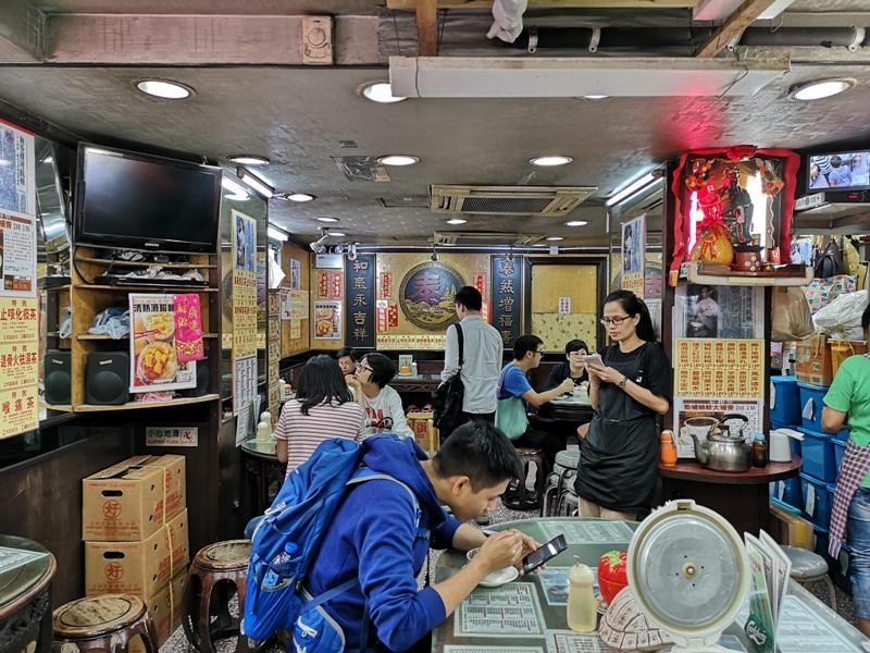taihetang05 HK-泰和堂涼茶館 像中藥行又像武術館 來一碗清涼退火的甜品