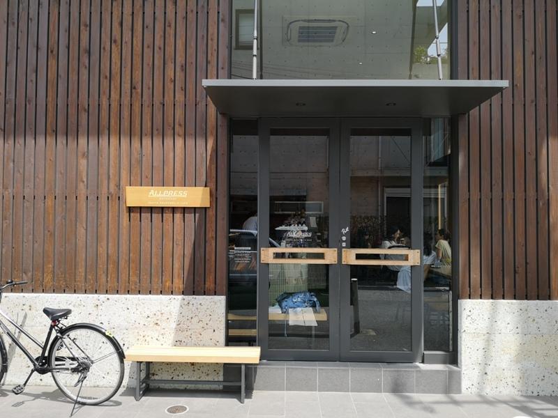 allpress03 Kiyosumi Shirakawa-來自紐西蘭Allpress Espresso各國咖啡聚集清澄白河
