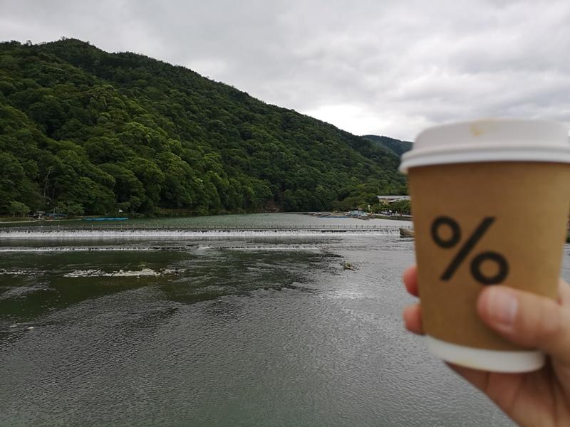 arabicaarashiyama20 Arashiyama-坐享嵐山景緻的%Arabica Coffee人潮太多排太久...