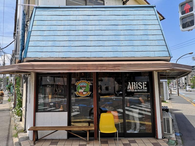 arisecoffee1 Kiyosumi Shirakawa-清澄白河人氣小店Arise Coffee Roaster潮男老闆尋找自己的咖啡味