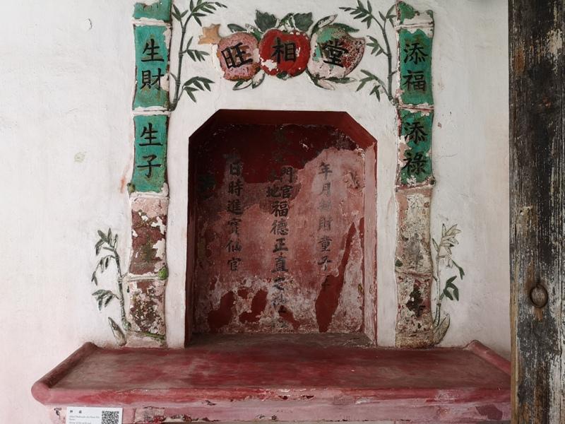chenghouse02 Macao-澳門歷史城區 世界文化遺產 媽閣廟/亞婆井前地/鄭家大院 順道看最美的海景在主教山教堂
