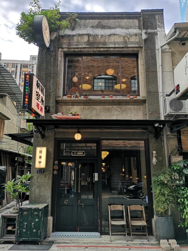 congrats03 大安-Congrats Cafe信義安和站旁 不起眼但可愛的舒服小店