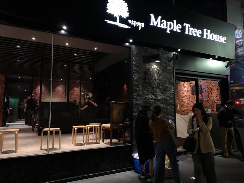 mapletreehouse01 信義-Maple Tree來自三清洞 CNN評選最佳韓國烤肉的楓樹韓式烤肉 牛肉嫩滑口伊比利豬爽脆個有特色的好好吃
