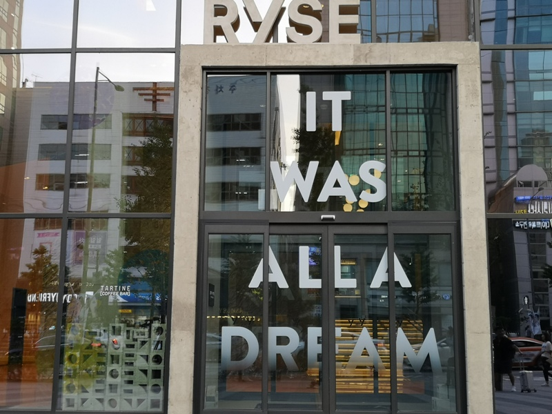 ryse02 Seoul-首爾設計酒店 不商務適合旅行 萬豪RYSE, Autograph Collection