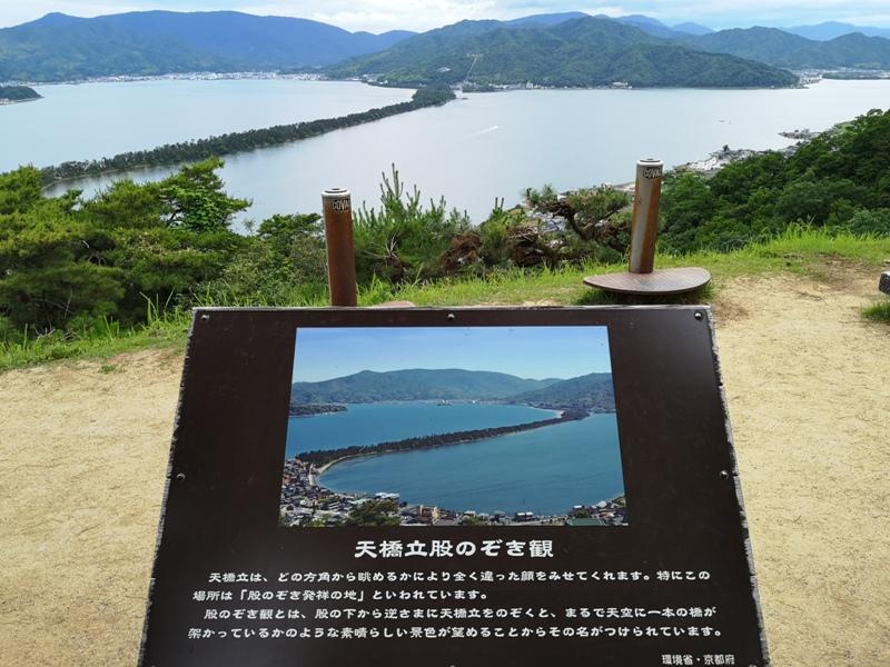amannohashidate32 Amanohashidate-日本三景 天橋立 海之京都..景色迷人