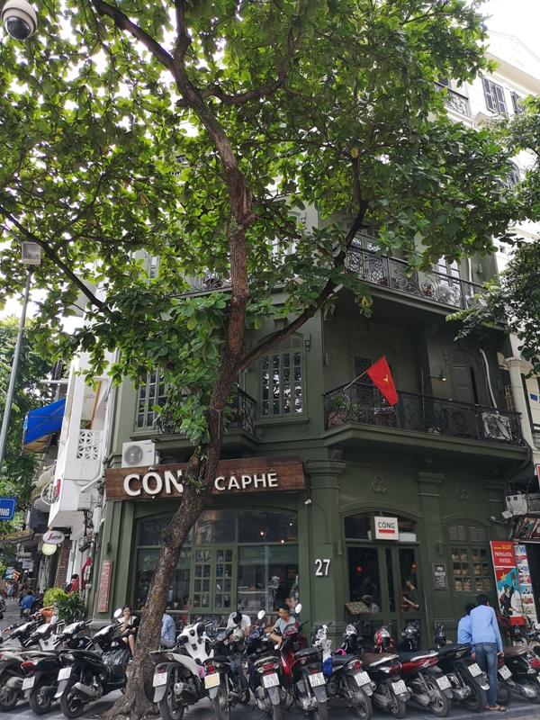 congcaphee02 Hanoi-河內Cong Caphe復古網紅店 越共咖啡