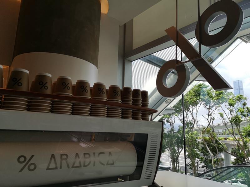 arabicaifc02 HK-% Arabica IFC 只賣好咖啡的好喝咖啡