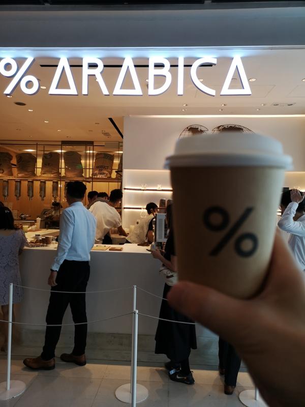 arabicaifc10 HK-% Arabica IFC 只賣好咖啡的好喝咖啡