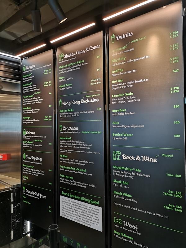 shakeshackifc07 HK-Shake Shack IFC 最潮也好吃的漢堡店 人氣滿分口味一流