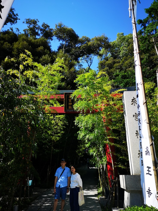 Kinomiya01 Atami-熱海不只有溫泉 兩千年神木坐鎮 有拜有保佑的來宮神社