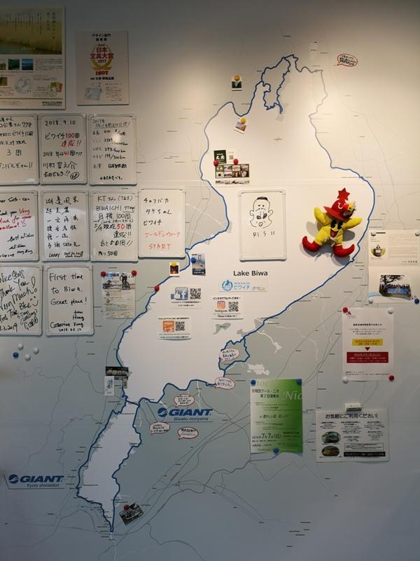 biwakomarriott47 Shiga-琵琶湖萬豪 坐擁湖光山色 簡單舒適度假風