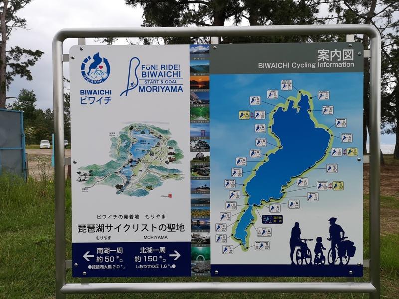 biwakomarriott48 Shiga-琵琶湖萬豪 坐擁湖光山色 簡單舒適度假風