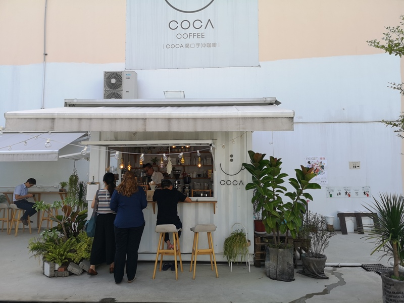cocacoffee13 竹北-Coca Coffee超網美夢幻手沖咖啡吧...貨櫃屋概念的熱...