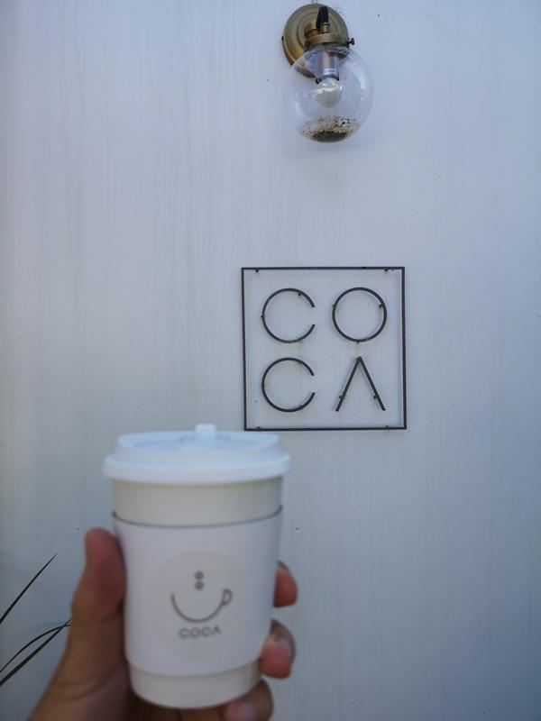 cocacoffee21 竹北-Coca Coffee超網美夢幻手沖咖啡吧...貨櫃屋概念的熱...