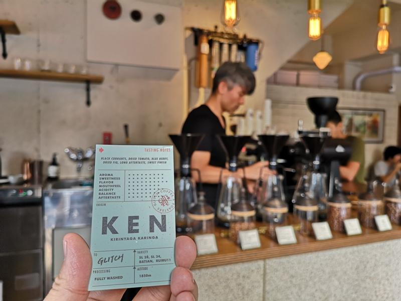 glitch16 Kanda-Glitch Coffee & Roasters神保町書店街 一杯咖啡配本書