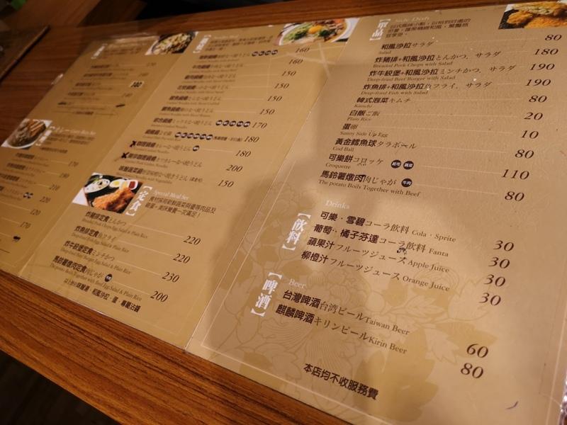 homebamboo8 竹北-家竹亭 簡單的台式日本料理 鍋燒烏龍麵爽口Q彈
