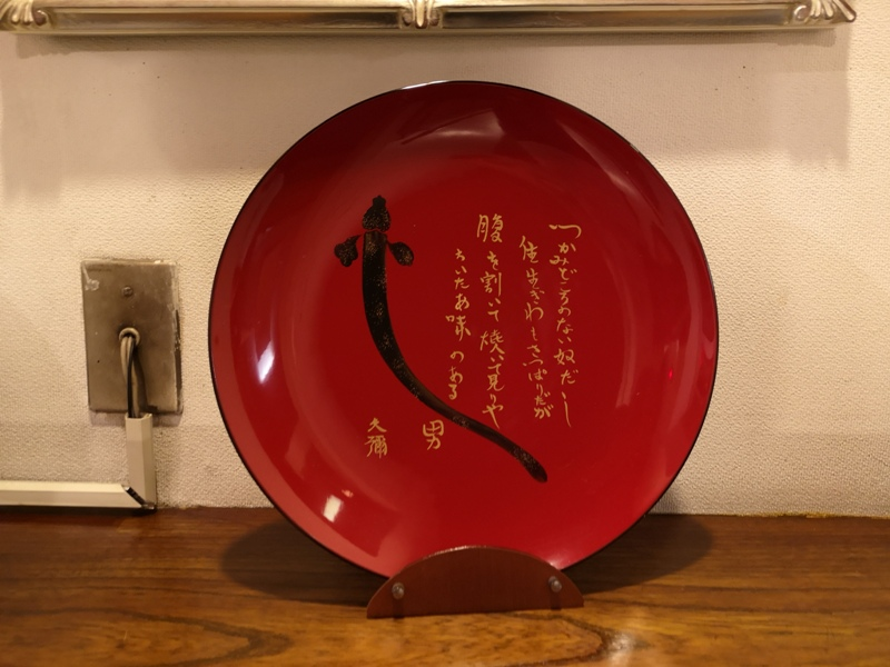 kandaunagi05 Kanda-神田きくかわ鰻魚飯 軟嫩香甜的鰻魚...昭和老店呈現古早味