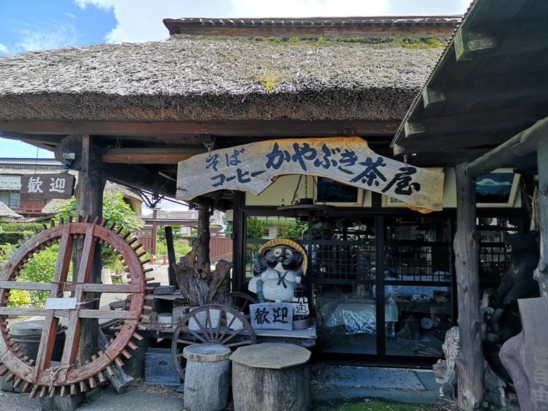 oshinohakkai06 Nakayamako-忍野八海 富士山旁湧泉小村落 看水玩水賞富士