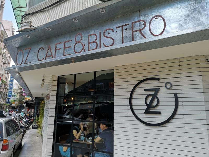 ozcafe03 信義-OZ Cafe & Bistro松露玉米糊油封鴨 招牌果真招牌...鴨腿酥嫩鬆