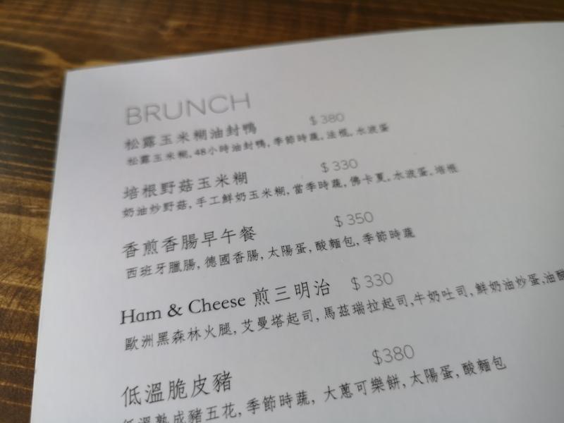 ozcafe08 信義-OZ Cafe & Bistro松露玉米糊油封鴨 招牌果真招牌...鴨腿酥嫩鬆