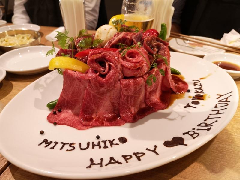 panchan15 Tamachi-焼肉Panchan絲綢般柔軟入口即化的燒肉...銷魂啊!!!