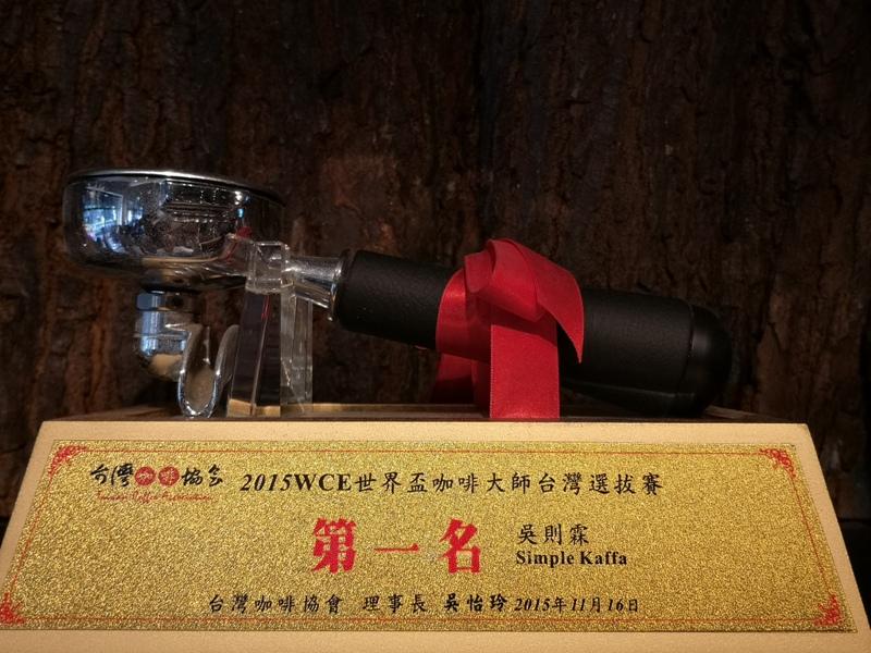 simplekaffa19 中正-興波咖啡Simple Kaffa老宅新設計 文青網美都愛冠軍咖啡