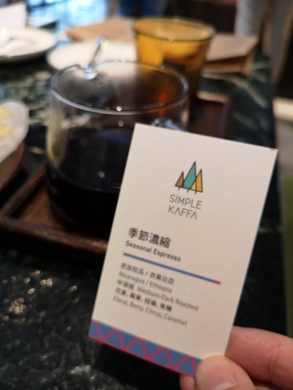 simplekaffa32 中正-興波咖啡Simple Kaffa老宅新設計 文青網美都愛冠軍咖啡